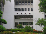 The College of Education
