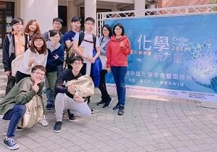 本校化學系學生參與2018中國化學會年會,成績斐然